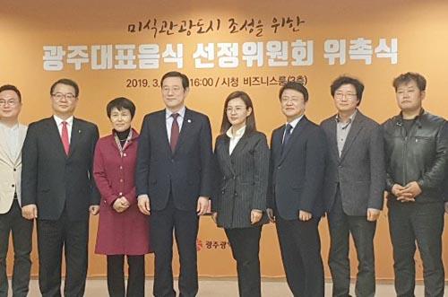 김기태 호남대 교수 '광주 대표음식 선정' 위원장 위촉